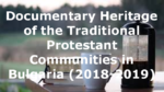 Documentary Heritage of the Traditional Protestant Communities in Bulgaria (2018-2019)