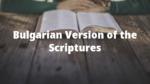 Bulgarian Version of the Scriptures